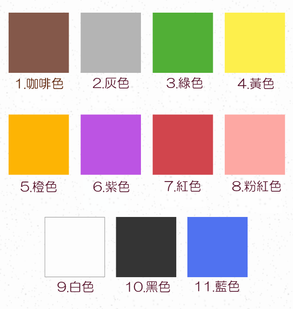 580x611xselect_image3.png.pagespeed.ic.S3dvqnBm5U