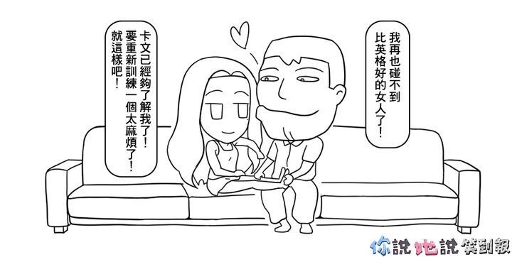 無聊情侶10