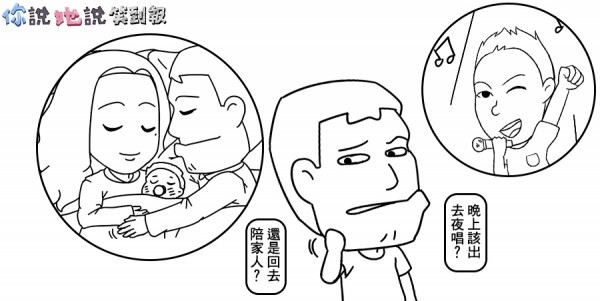 感情一課-02-600x301