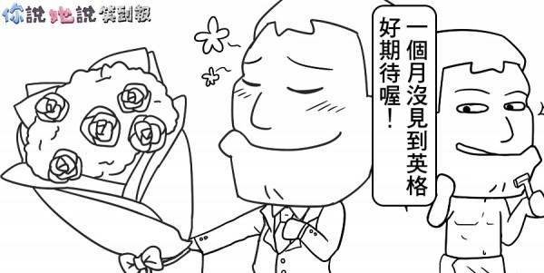 小別勝新婚-01-600x301