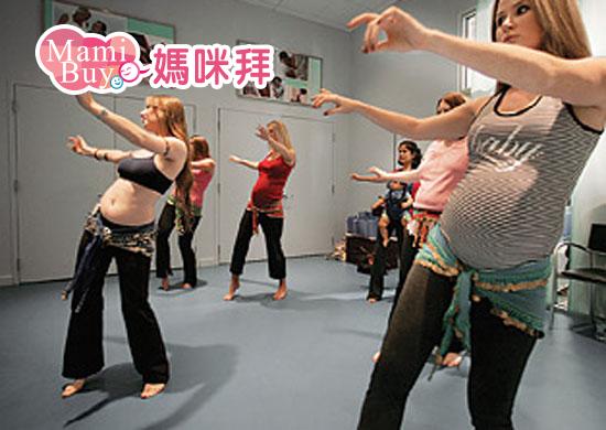 媽咪拜報導:動起來!六種適合孕婦的安全運動-圖2