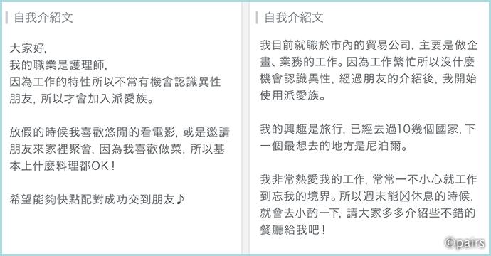 column_image_690x360-(1)