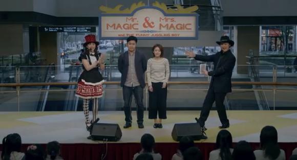 魔術秀求婚3