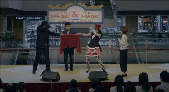 魔術秀求婚5