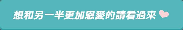 台湾バナー (1)