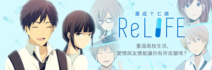 bn_reLife
